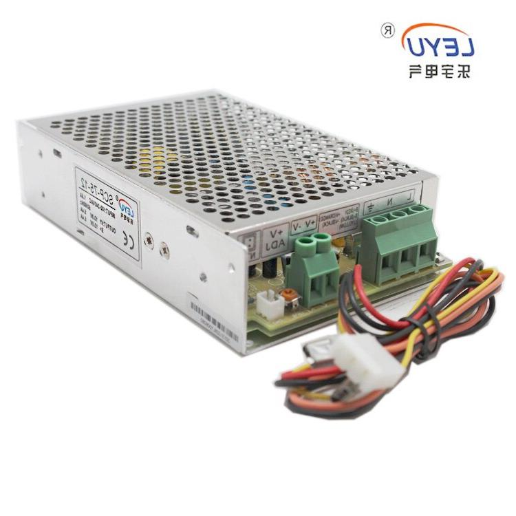 hot sell ce approved 75w 12v 5