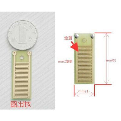 Water Leakage Sensor Alarm